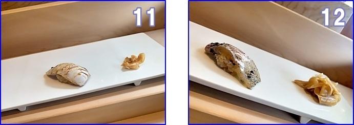 寿司1112