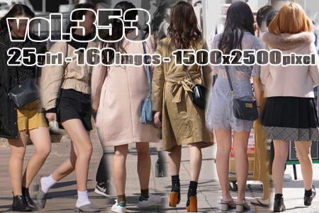■vol353-とっても綺麗なお嬢さん達の生美脚