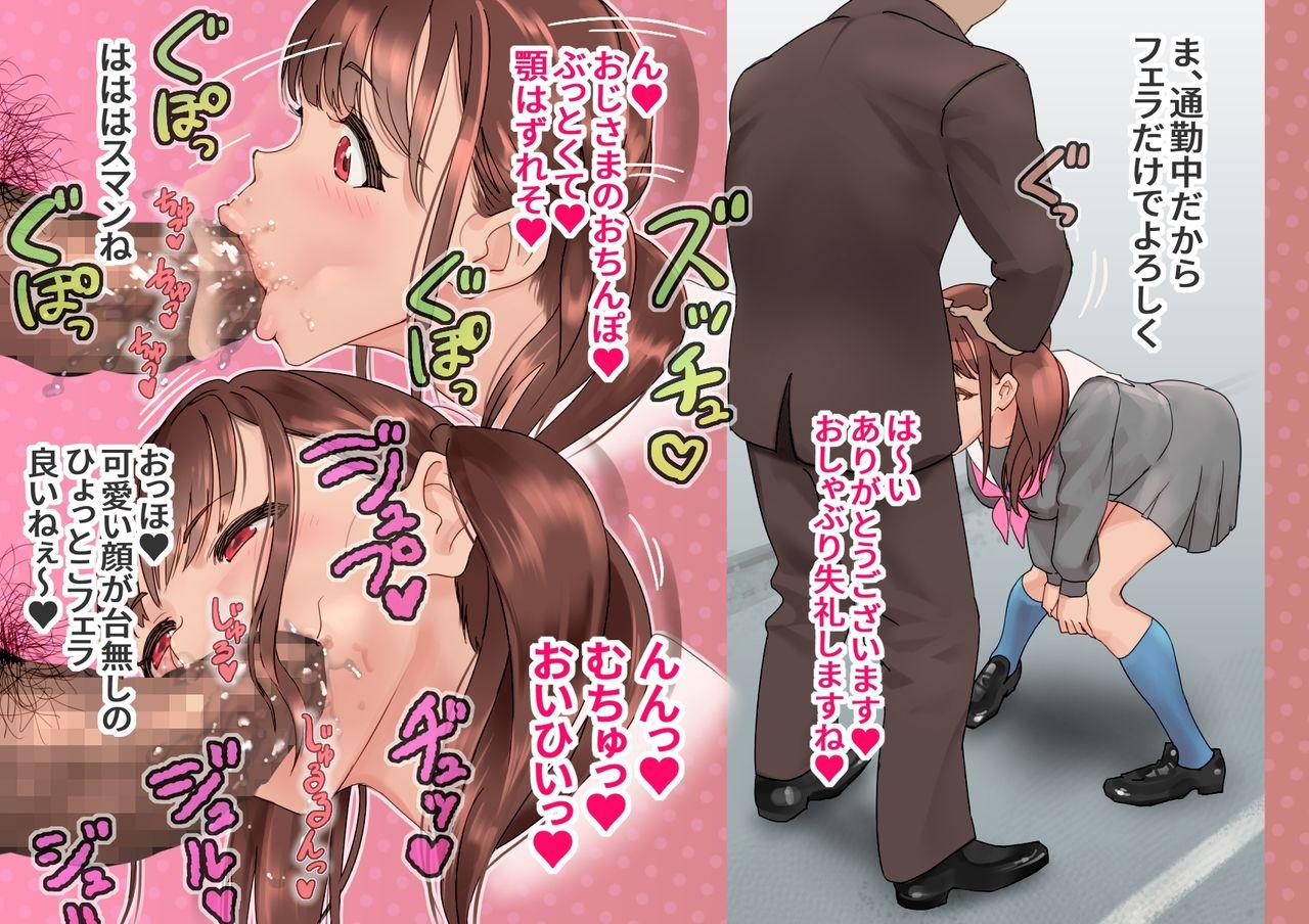 【同人CG】茶髪ツインテ美少女のフェラ口内射精ぶっかけ二次エロ画像【ザーメン苦手系女子のはなし】1.jpg