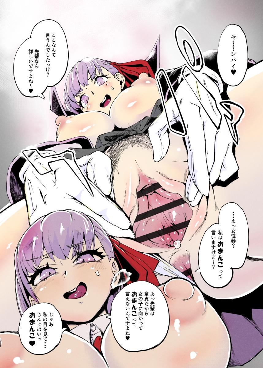 【FGO】BBの淫語くぱぁ二次エロ画像【Fate/GrandOrder】