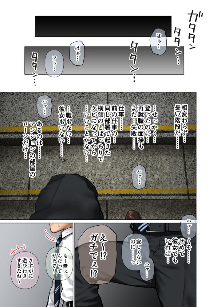 【同人】巨乳美少女ギャルのハーレム二次エロ画像【おしかけ!爆乳ギャルハーレム性活】1.jpg