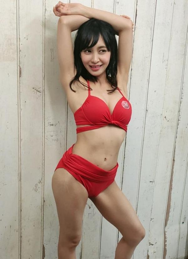 スレンダー巨乳美少女の逢見リカが凌辱されてる画像40枚のa23枚目