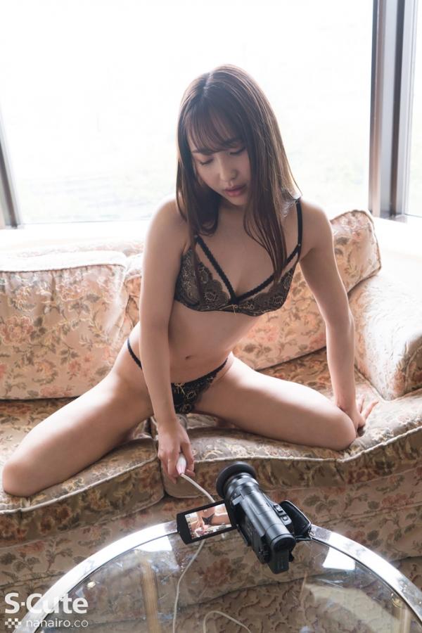 愛瀬るか(咲野の花)超激カワるかちゃんエロ画像63枚のb01枚目