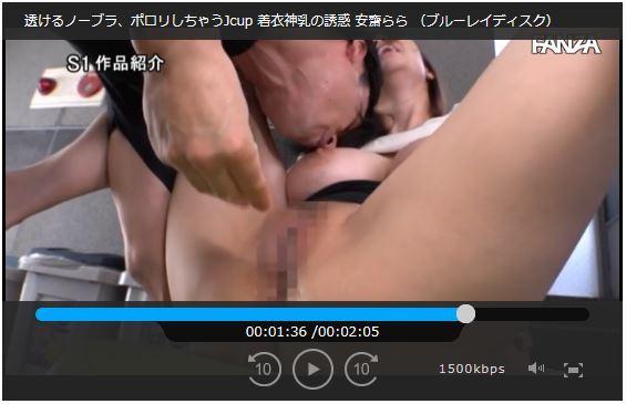 安齋らら(RION)迫力のJcup 神乳美女エロ画像34枚のb12枚目