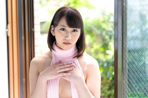 青木美香 エロかわフレッシュ娘 Debut Vol.55 エロ画像29枚の01枚目