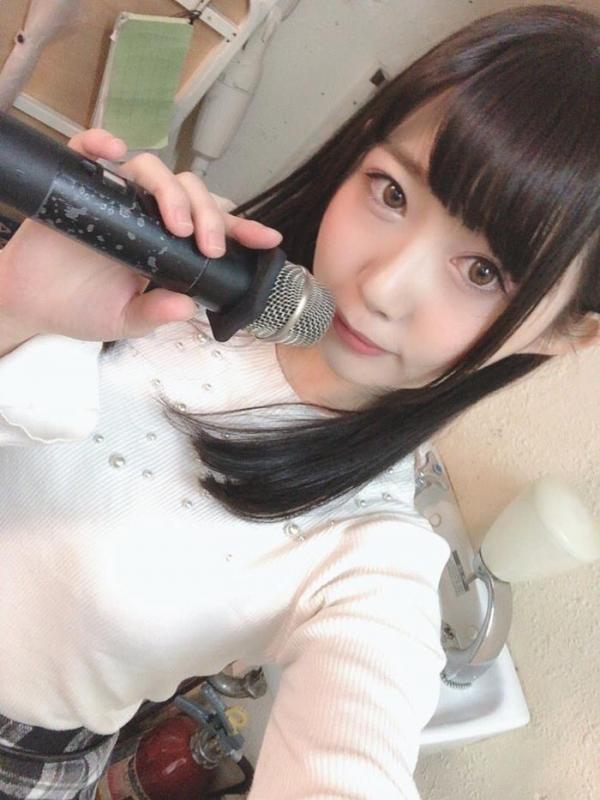 一ノ瀬恋 (あゆな虹恋)プリ尻美少女エロ画像79枚のa02枚目