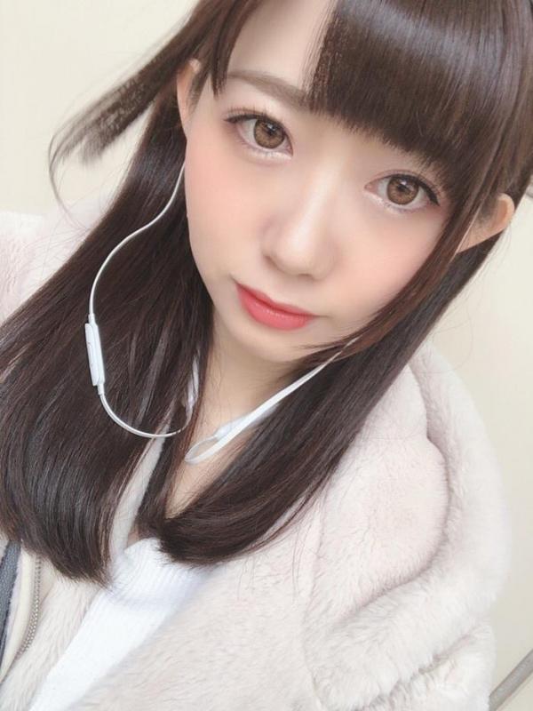 一ノ瀬恋 (あゆな虹恋)プリ尻美少女エロ画像79枚のa18枚目