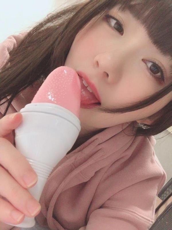 一ノ瀬恋 (あゆな虹恋)プリ尻美少女エロ画像79枚のa24枚目