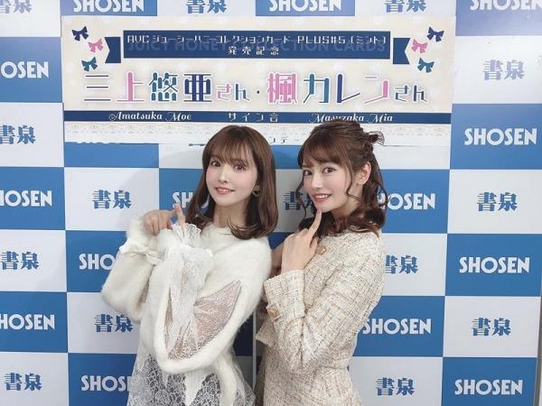 楓カレン おじさん大好き痴女美少女エロ画像53枚のa01枚目
