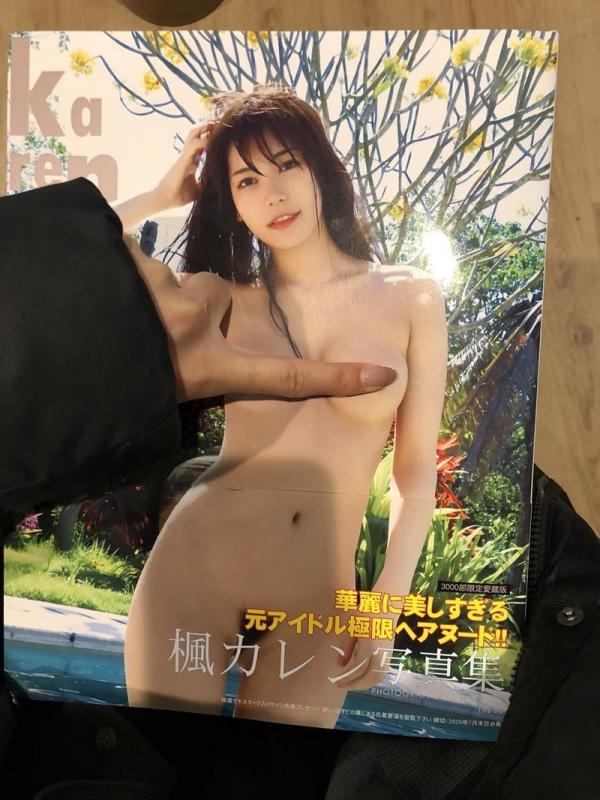 楓カレン おじさん大好き痴女美少女エロ画像53枚のa04枚目