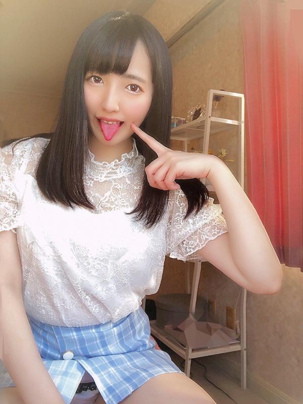 陰キャ美少女 河奈亜依の欲しがりマ●コがこちら 画像58枚のa16枚目