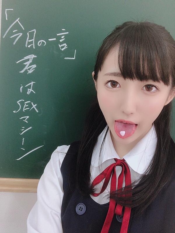 陰キャ美少女 河奈亜依の欲しがりマ●コがこちら 画像58枚のa21枚目