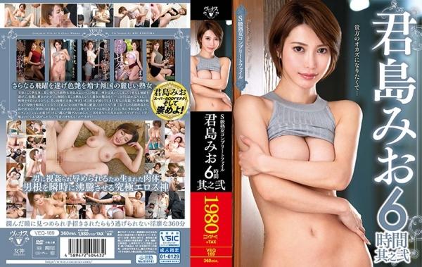 君島みお 33歳 S級熟女コンプリートファイル画像47枚のb01枚目