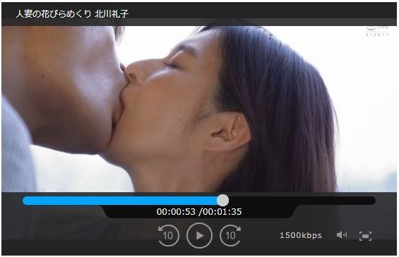 北川礼子(持田礼子)人妻の花びらめくりエロ画像53枚のc12枚目