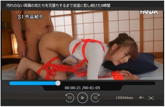 三上悠亜さん、無残にも淫湿に犯されてしまう。【画像】54枚のc12枚目