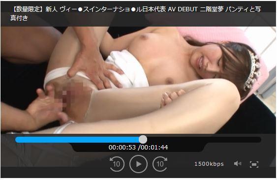 二階堂夢(ミスコン日本代表)膣奥までチ●ポを突っ込まれる。画像47枚のb12枚目
