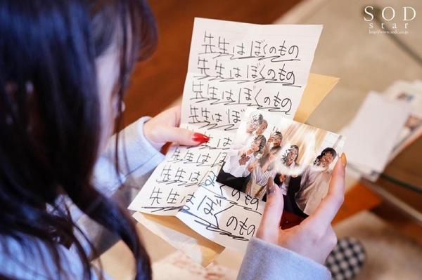 美形の小倉由菜さん、複数の男達にレ●プされてしまう。【画像】58枚のc17枚目