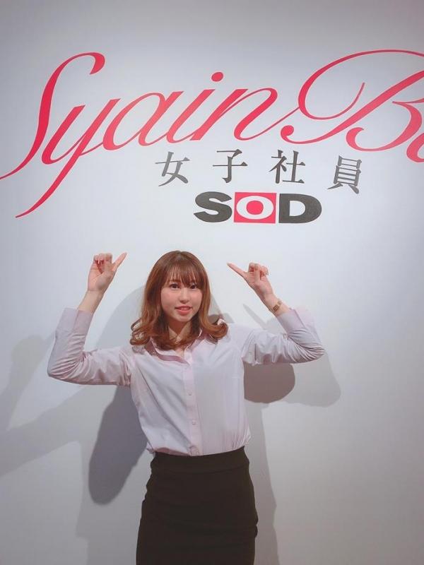 沖田里緒 ドMのスレンダー美脚美女SEX画像120枚のa09枚目
