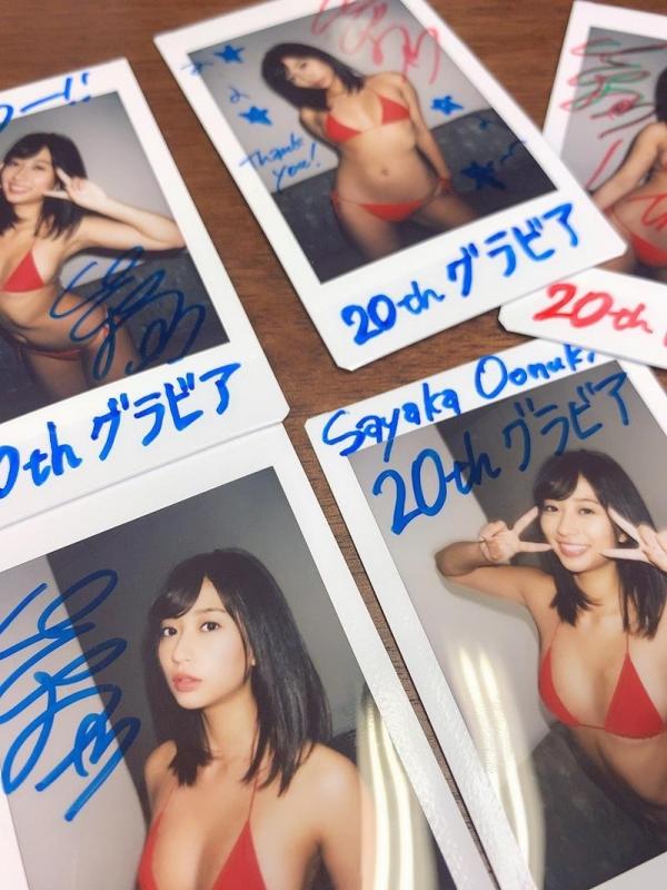 大貫彩香 グラドルセクシー水着コレクション画像100枚のa06枚目