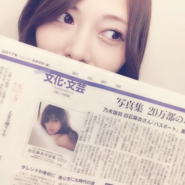 白石麻衣 乃木撮 パスポート 女神のセクシー画像60枚の08枚目