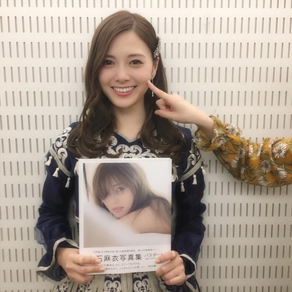 白石麻衣 乃木撮 パスポート 女神のセクシー画像60枚の38枚目