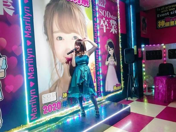 白石茉莉奈 1年3ヵ月振りのAV復帰そして卒業エロ画像58枚のa11枚目