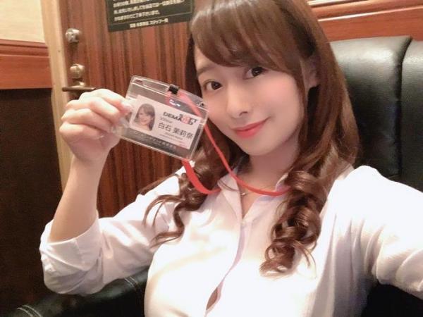 白石茉莉奈 1年3ヵ月振りのAV復帰そして卒業エロ画像58枚のa13枚目