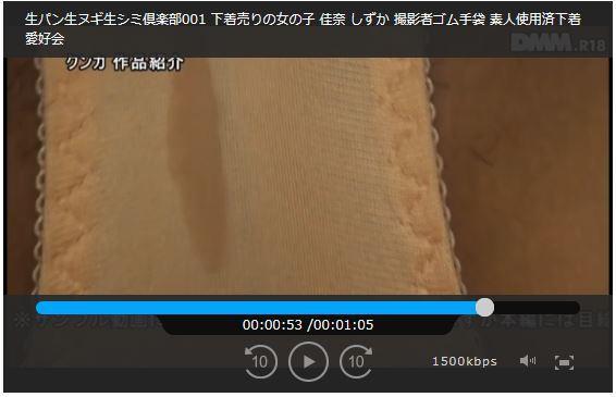 素人使用済下着愛好会 生パン生ヌギ生シミ【画像】36枚のb12枚目