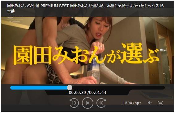 引退した園田みおんさんが本当に気持ちよかったセックスがこちら画像49枚のc16枚目