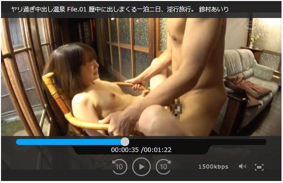鈴村あいりが生マ〇コを滅茶苦茶にされてしまう。画像55枚のc13枚目