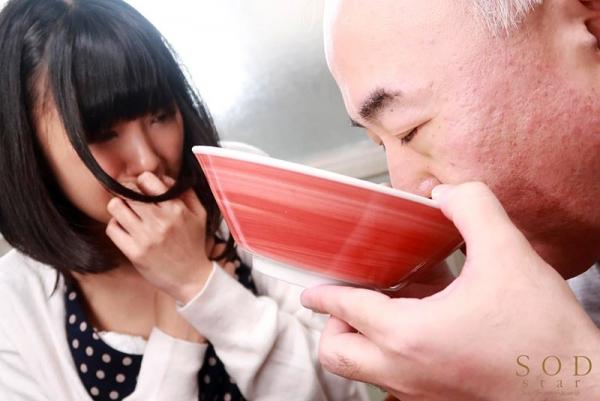 竹田ゆめさん、おっさんと体液交換してしまう。画像51枚のb04枚目