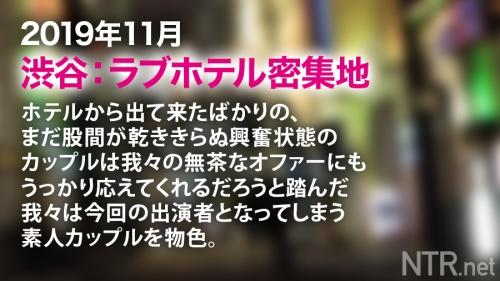 NTR.net case14 <中出し速報>Fカップ美巨乳美少女に彼氏に見えない所でウッカリ中出し!!!(確信犯w) 348NTR-014 有花もえ 02