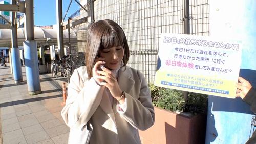 今日、会社サボりませんか?10in上野 りほちゃん 24歳 医療事務 300MIUM-572 (藤森里穂) 02
