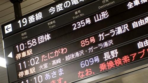 今日、会社サボりませんか?10in上野 りほちゃん 24歳 医療事務 300MIUM-572 (藤森里穂) 03