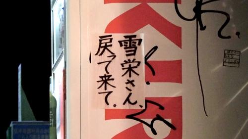 【調教され過ぎ神ドM】夜の巷を徘徊する〝激レア素人〟!! 37 300MIUM-566 (神納花) 02