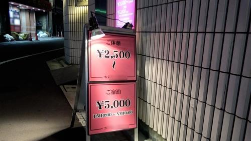 【調教され過ぎ神ドM】夜の巷を徘徊する〝激レア素人〟!! 37 300MIUM-566 (神納花) 12