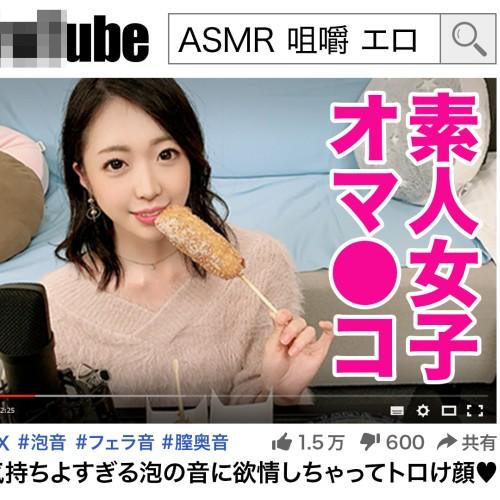 【耳イキヘブン ASMR】MGS動画がタブーを破った!独占最新作3本をフル動画無料プレゼント中!(期間12/24~2020/1/10)