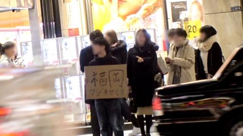 夜の巷を徘徊する〝激レア素人〟!! 36 ホノカ 25歳 キャバ嬢 300MIUM-556(三原ほのか) 02
