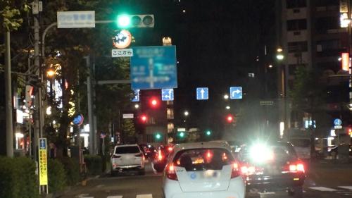 夜の巷を徘徊する〝激レア素人〟!! 36 ホノカ 25歳 キャバ嬢 300MIUM-556(三原ほのか) 14