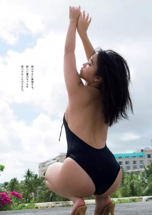 大原優乃 グラビア画像 141