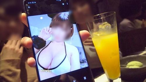 朝までハシゴ酒 61 in中目黒駅周辺 ユリア 23歳 300MIUM-579 (大原ゆりあ) 13