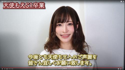 AV女優 天使もえ(あまつか もえ) 02
