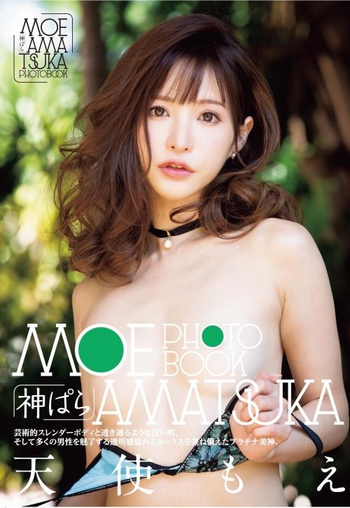 AV女優 天使もえ(あまつか もえ) 14