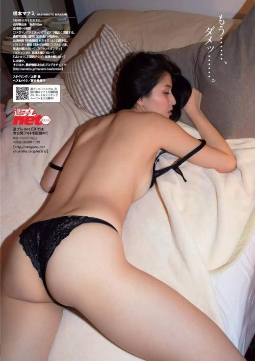 橋本マナミ 28
