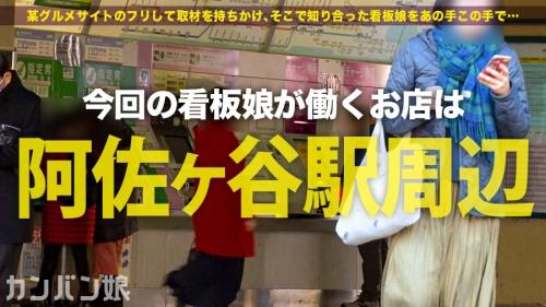 【ゆるふわ巨乳の全身クリトリス】カンバン娘 011 さやか 25歳 マッサージ店(雇われ店長) 300MIUM-562 (一色まりあ) 02