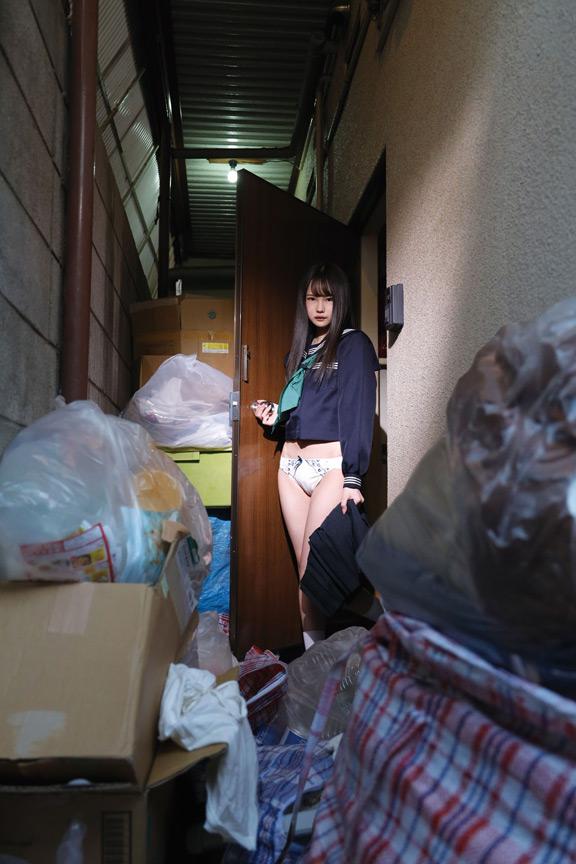 ゴミ屋敷で暮らす美少女をちんちん狂いにした×日間 松本いちか-FNEO-053-0001.jpg