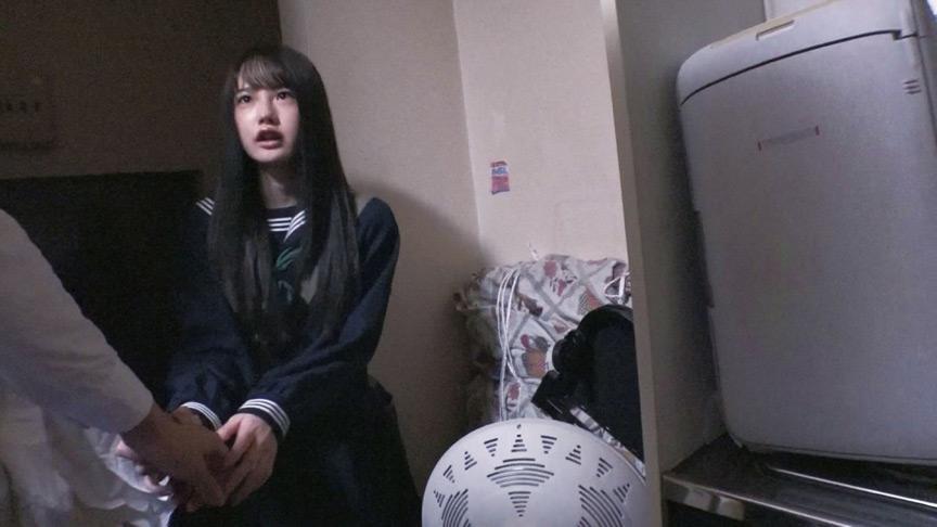 ゴミ屋敷で暮らす美少女をちんちん狂いにした×日間 松本いちか-FNEO-053-0002.jpg