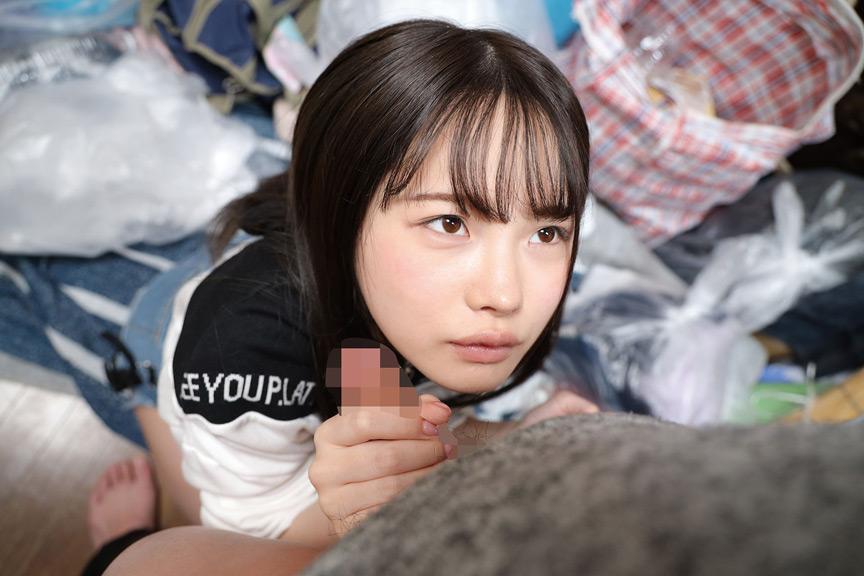 ゴミ屋敷で暮らす美少女をちんちん狂いにした×日間 松本いちか-FNEO-053-0004.jpg