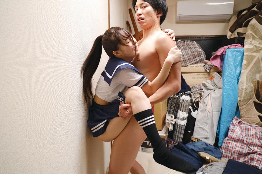 ゴミ屋敷で暮らす美少女をちんちん狂いにした×日間 松本いちか-FNEO-053-0013.jpg