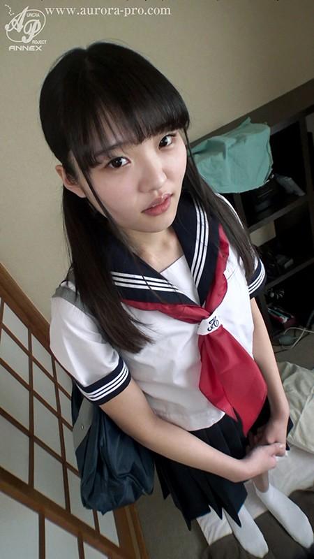 秘所を潤ませた徘徊美少女 「今日もおウチに帰らないで、よく知らないおじさんチ○ポに弄ばれます…」 東山想葉apkh00104jp-7.jpg